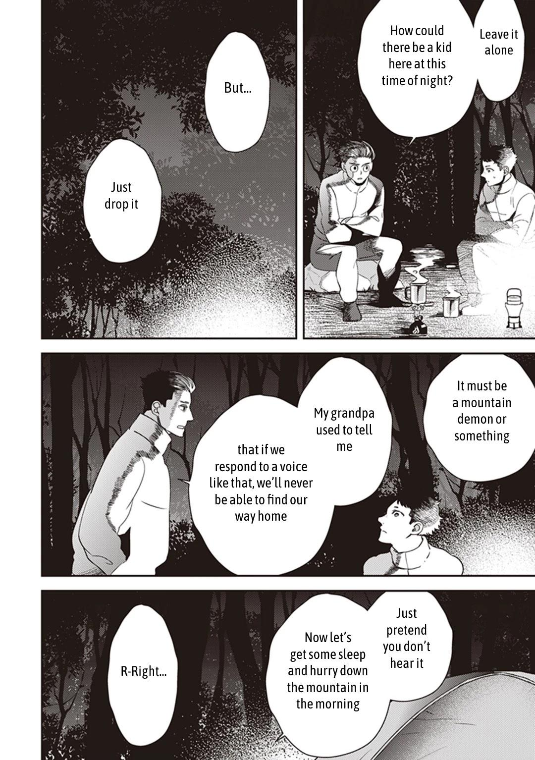 Midnight Occult Civil Servants Chapter 41: Becoming A Demon (Part 7) page 42 - Mangakakalots.com