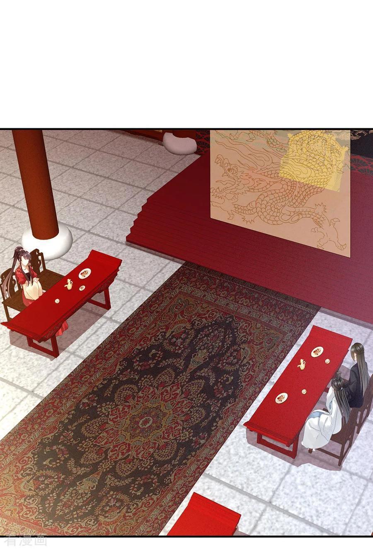 Empress's Harem Chapter 63 page 42 - Mangakakalots.com