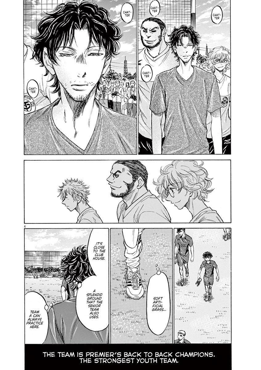 Ao Ashi Vol.12 Chapter 119: Start Line page 5 - Mangakakalots.com