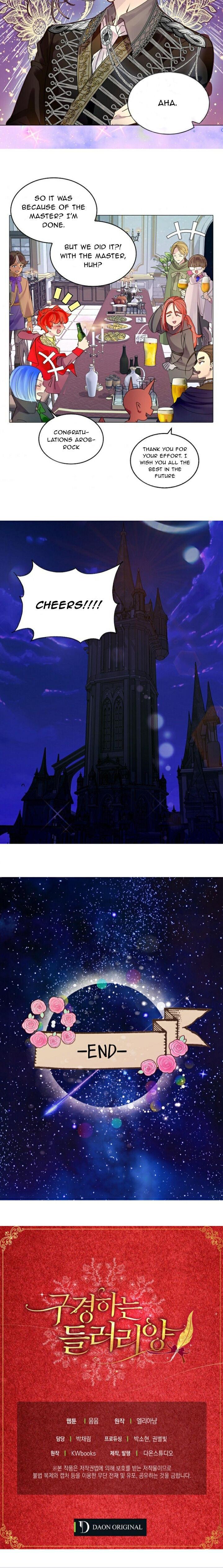 Miss Not-So Sidekick Chapter 143 - Side Story - 4 page 17 - Mangakakalots.com