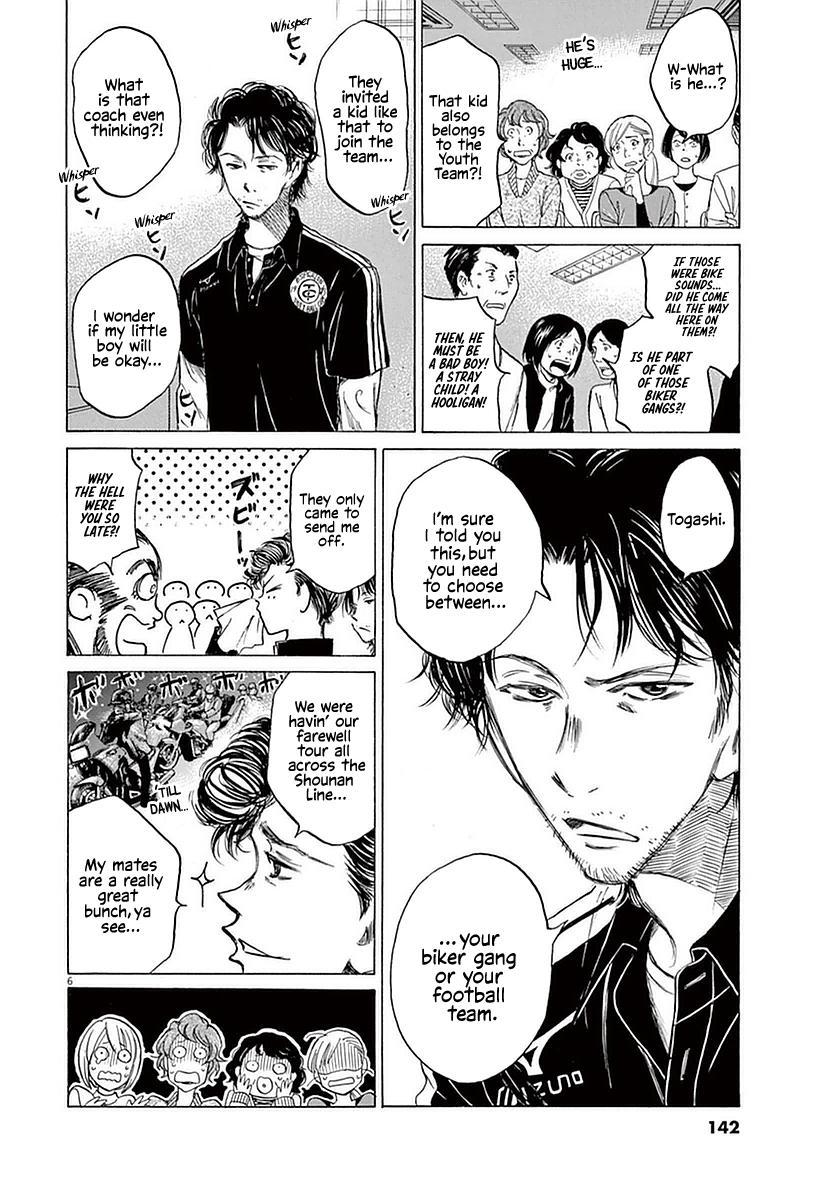 Ao Ashi Vol.3 Chapter 26: The Scouted page 6 - Mangakakalots.com