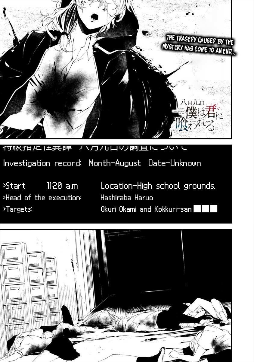 Hachigatsu Kokonoka Boku Wa Kimi Ni Kuwareru. Chapter 16 page 2 - Mangakakalots.com