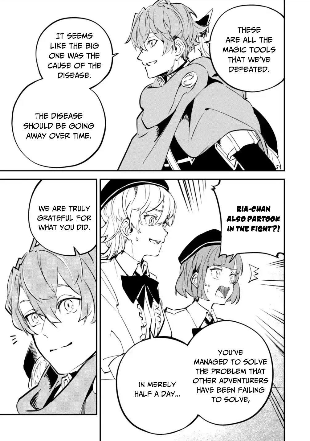 Isekai Cheat Magic Swordsman Chapter 12 page 6 - Mangakakalots.com