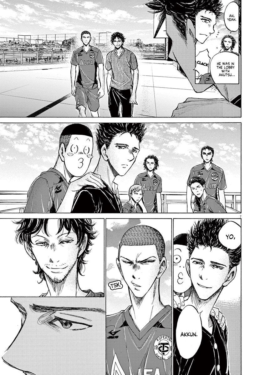 Ao Ashi Vol.12 Chapter 118: Team A Gathering page 8 - Mangakakalots.com