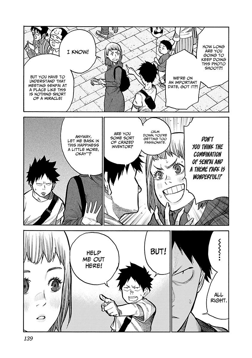 Cigarette & Cherry Chapter 95: Attraction 1 page 4 - Mangakakalots.com