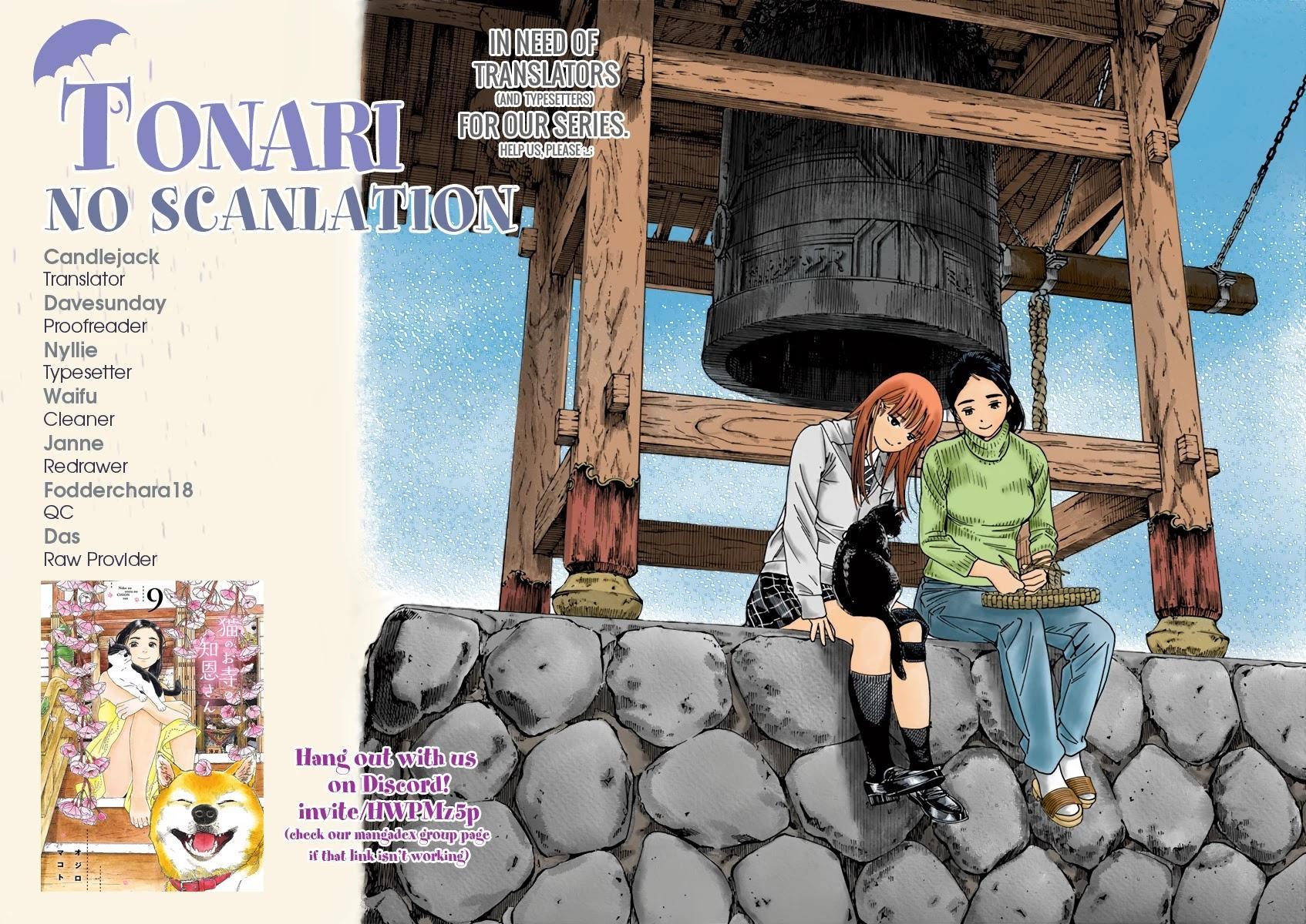 Neko No Otera No Chion-San Chapter 79: Cats, Gen And Chion-San page 22 - Mangakakalots.com
