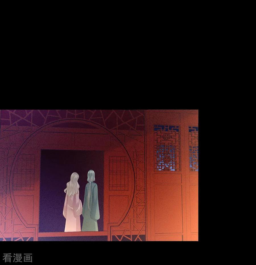 Empress's Harem Chapter 63 page 6 - Mangakakalots.com
