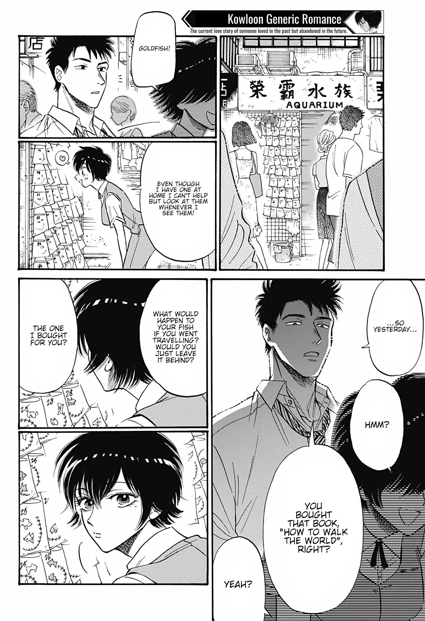 Kowloon Generic Romance Chapter 39 page 17 - Mangakakalots.com