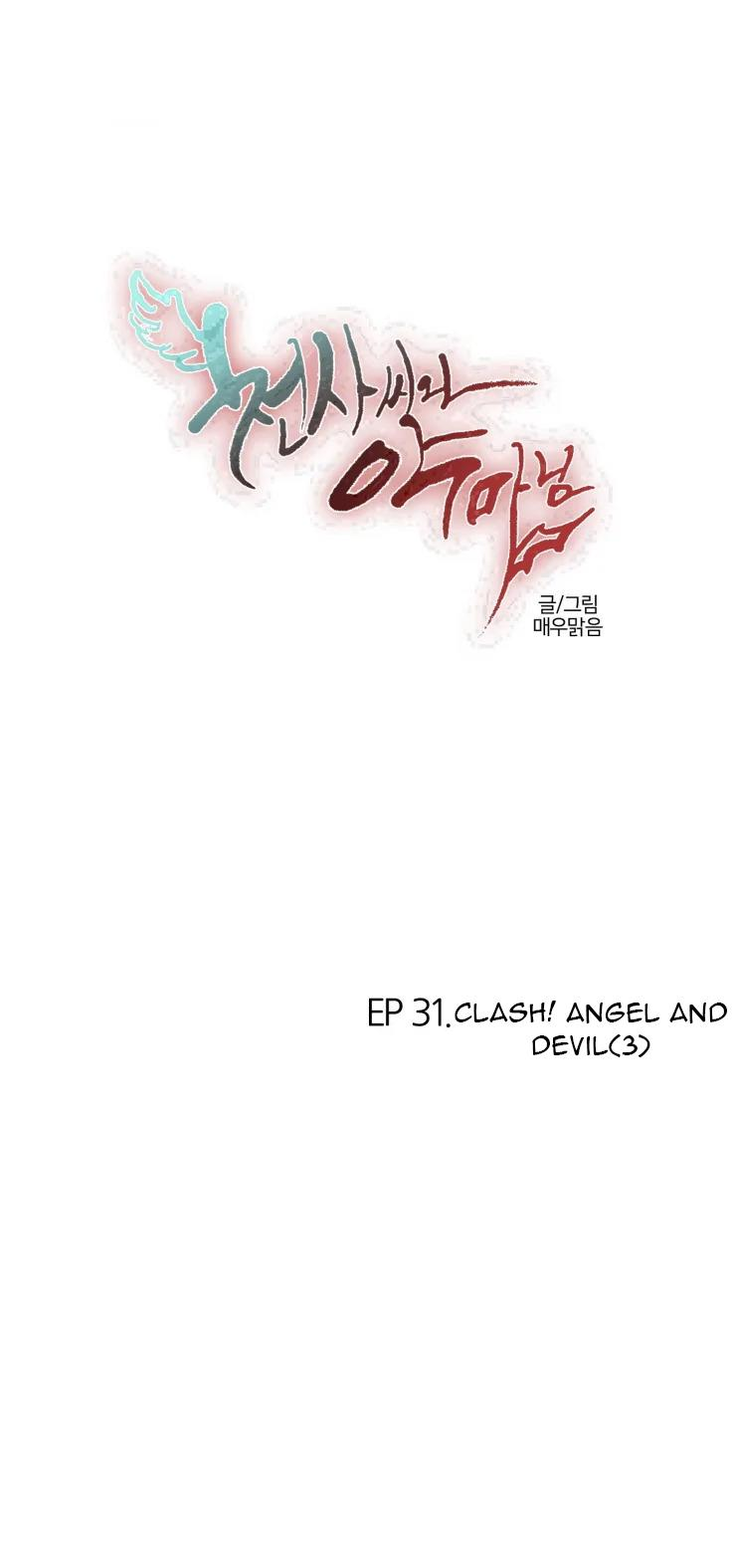 Miss Angel And Miss Devil Chapter 282: Ep 31 - Clash! Angel And Devil(3) page 2 - Mangakakalots.com