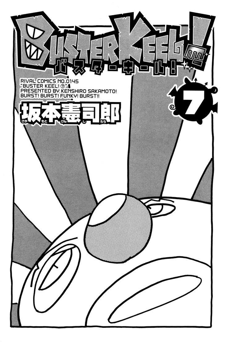 Buster Keel! Vol.7 Chapter 24 : Toys In The Ruins (Part 2) page 1 - Mangakakalots.com
