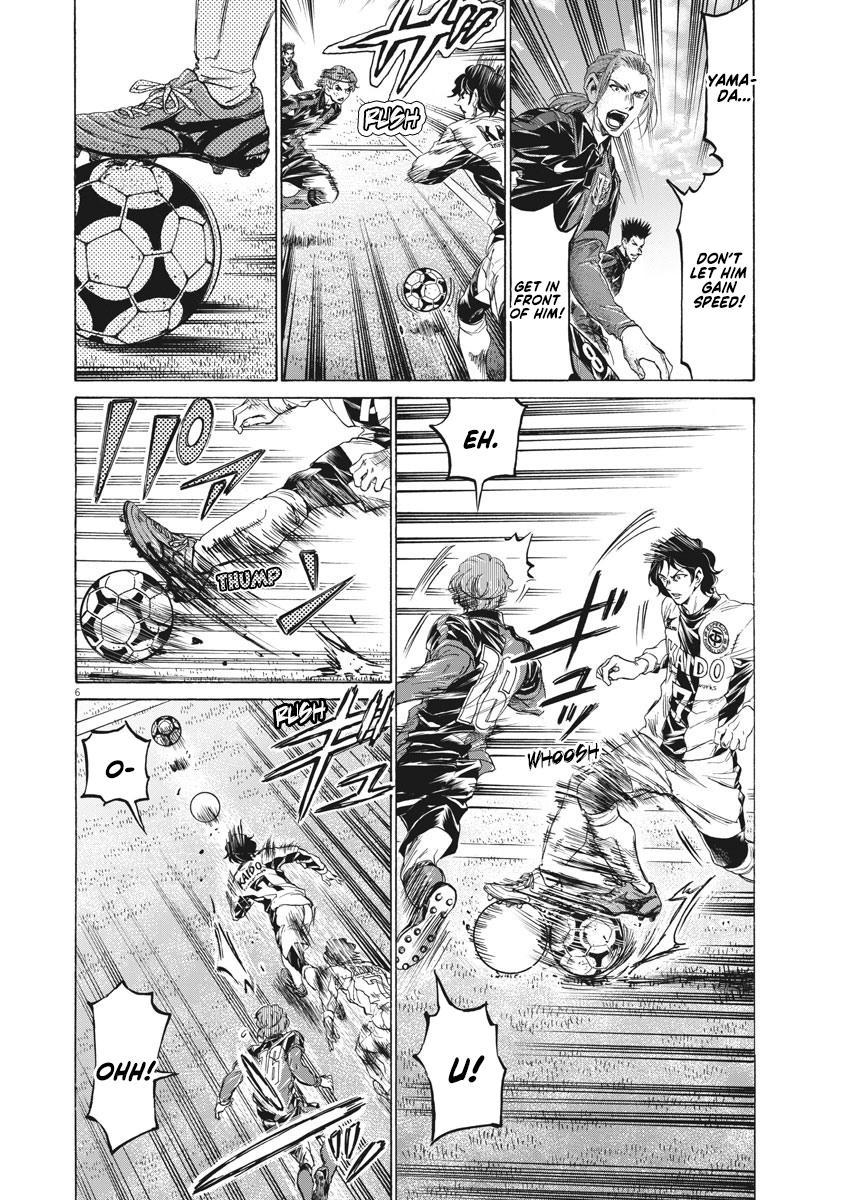 Ao Ashi Vol.23 Chapter 234: Memory Of That Day page 6 - Mangakakalots.com