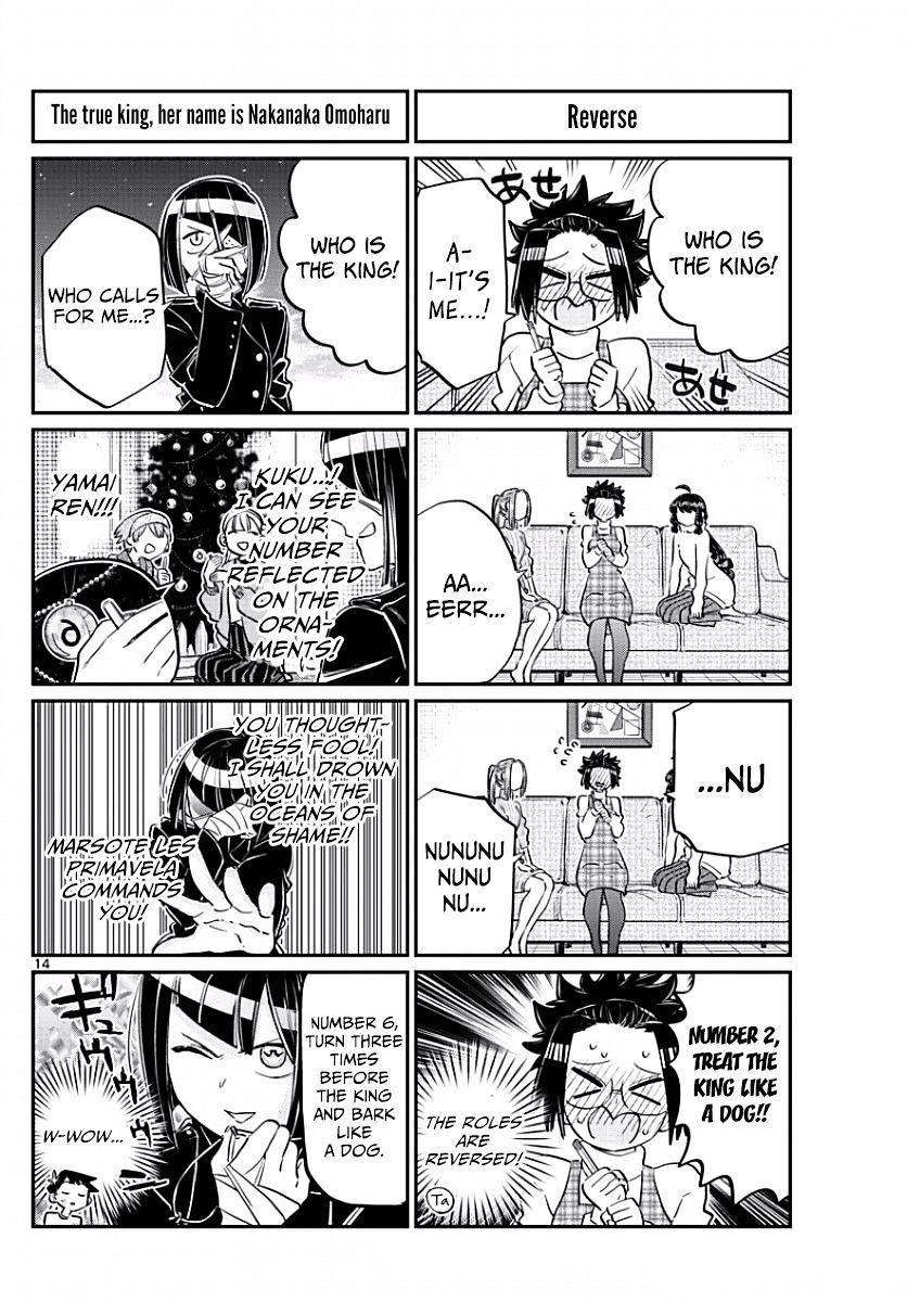 Komi-San Wa Komyushou Desu Vol.7 Chapter 98: The King page 6 - Mangakakalot