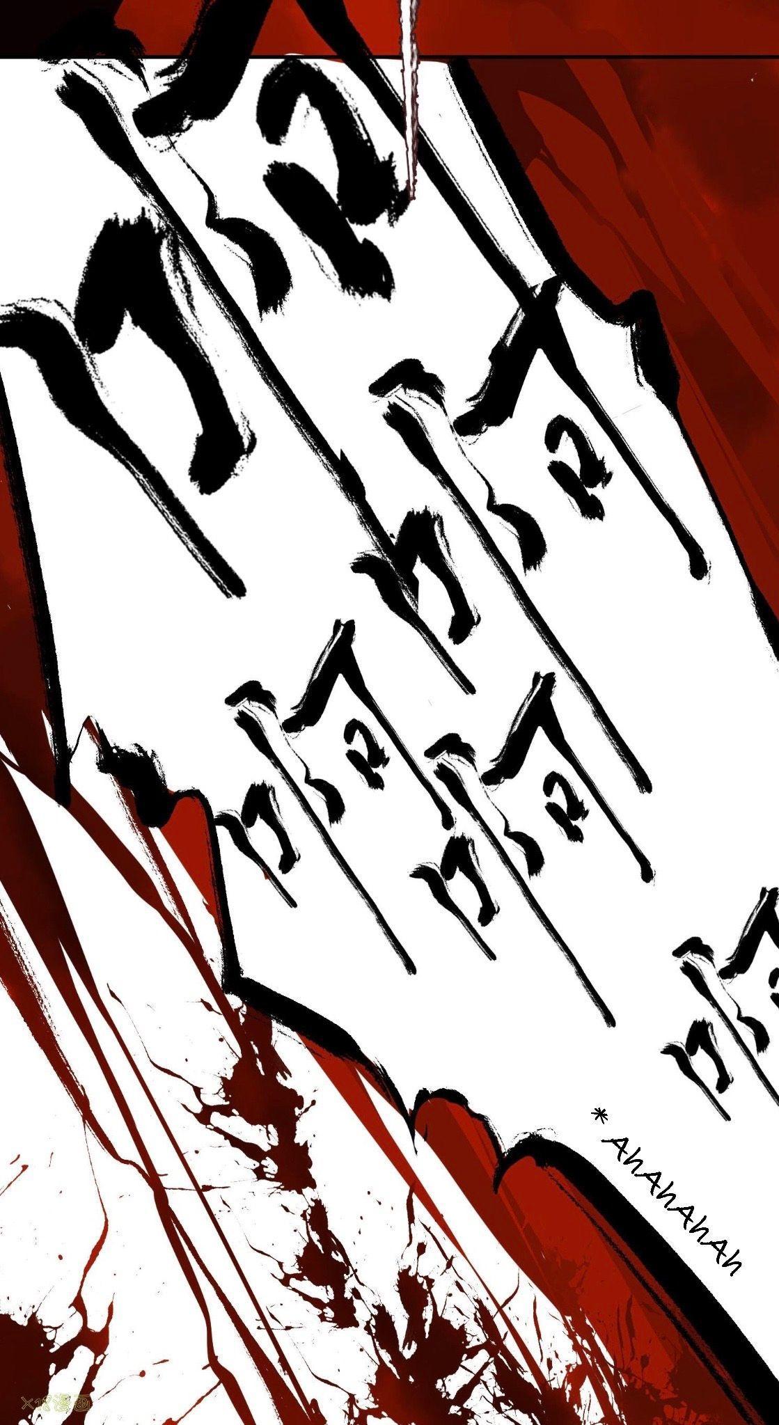 I Accidentally Saved The Jianghu'S Enemy Chapter 7 page 19 - Mangakakalots.com