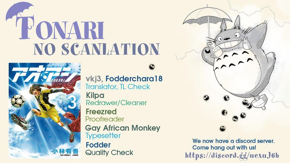 Ao Ashi Vol.3 Chapter 26: The Scouted page 19 - Mangakakalots.com