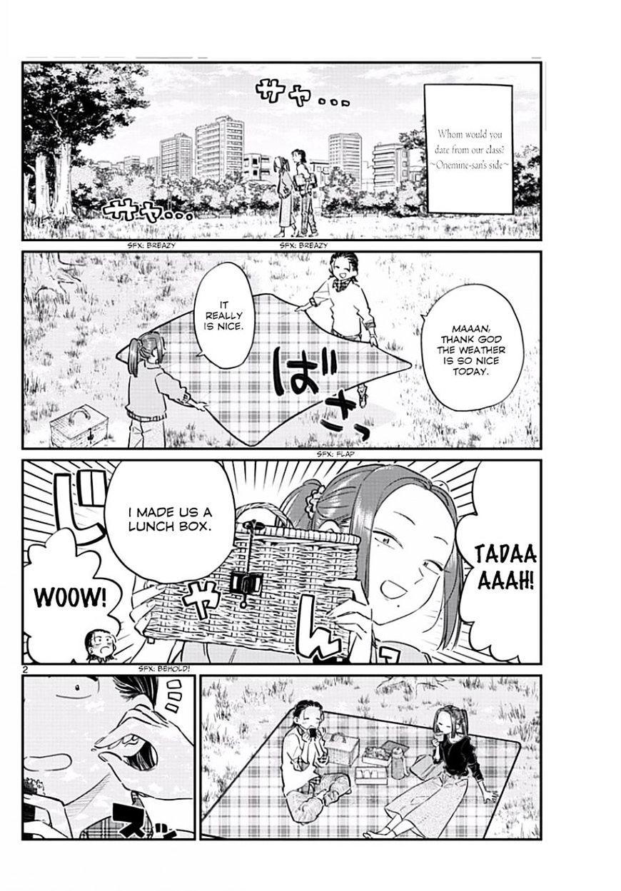 Komi-San Wa Komyushou Desu Vol.6 Chapter 77: Delusions 2 page 2 - Mangakakalot