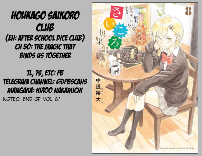 After School Dice Club Vol.8 Chapter 50: The Magic That Binds Us Together page 37 - Mangakakalots.com