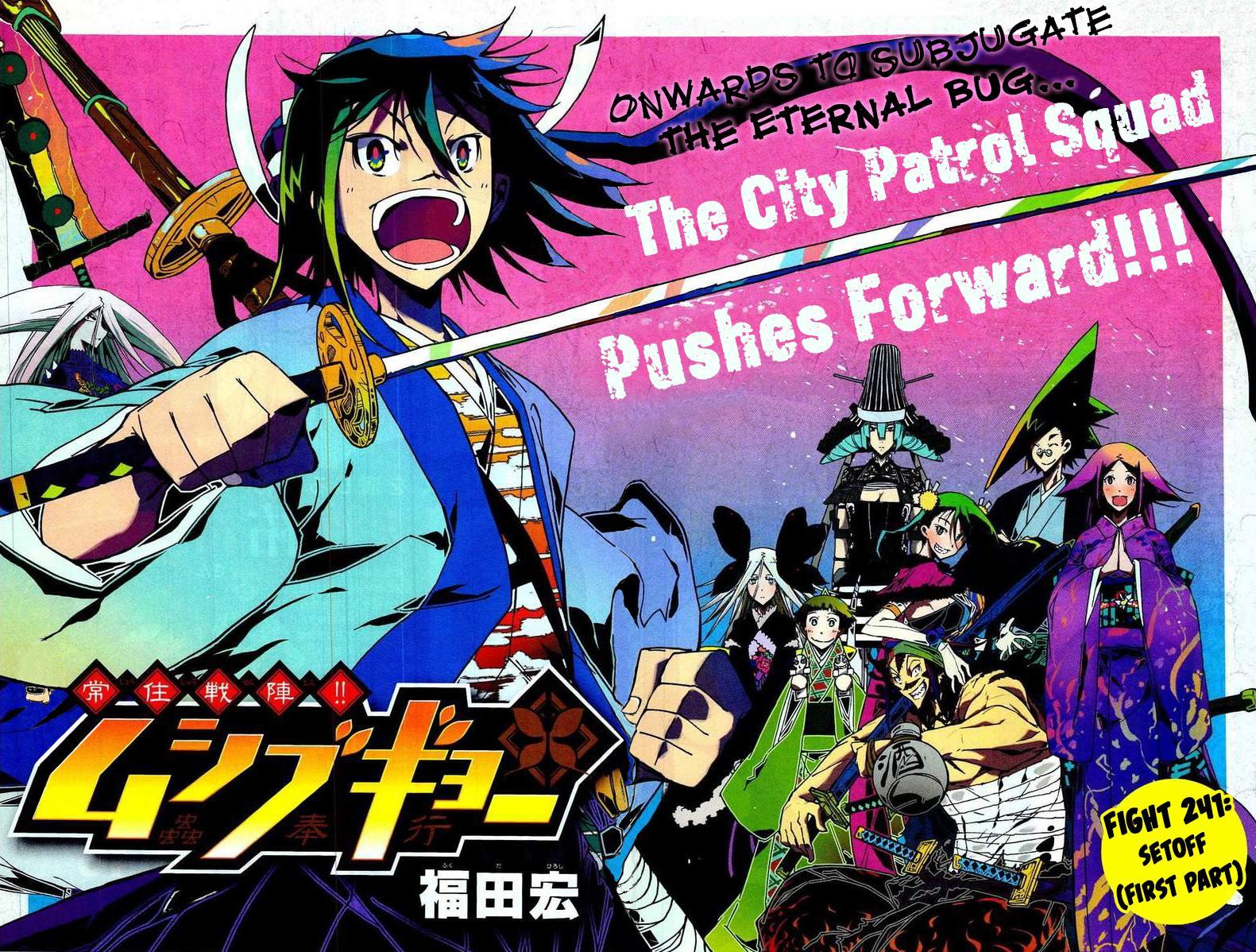 Joujuu Senjin!! Mushibugyo Vol.25 Chapter 241: Setoff (First Part) page 2 - Mangakakalots.com