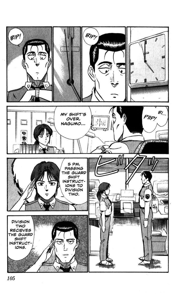 Kidou Keisatsu Patlabor Vol.7 Chapter 9.07: Waste Container Number 13 < Part 7> page 9 - Mangakakalots.com