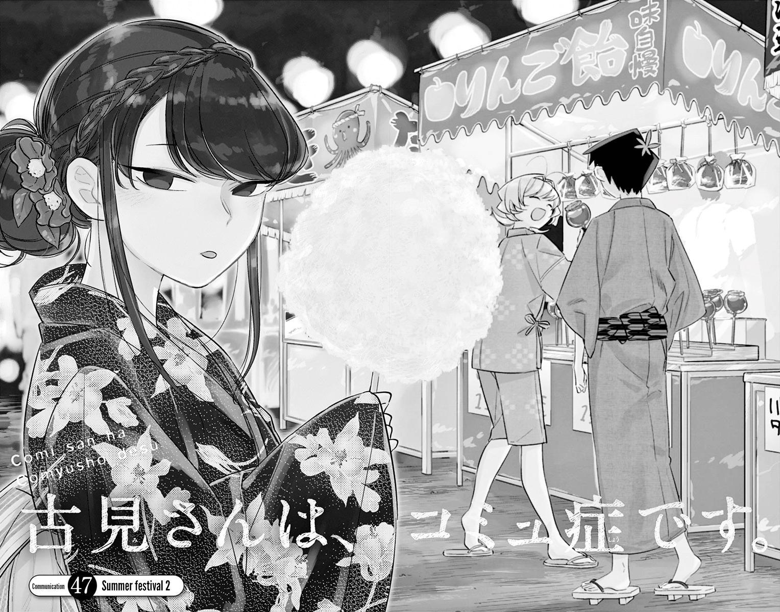 Komi-San Wa Komyushou Desu Vol.3 Chapter 47: Summer Festival 2 page 2 - Mangakakalot