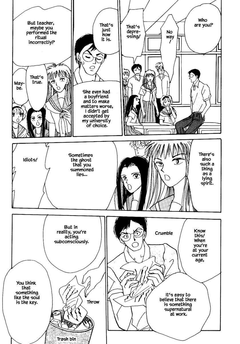 Shi To Kanojo To Boku Chapter 6.2 page 4 - Mangakakalots.com