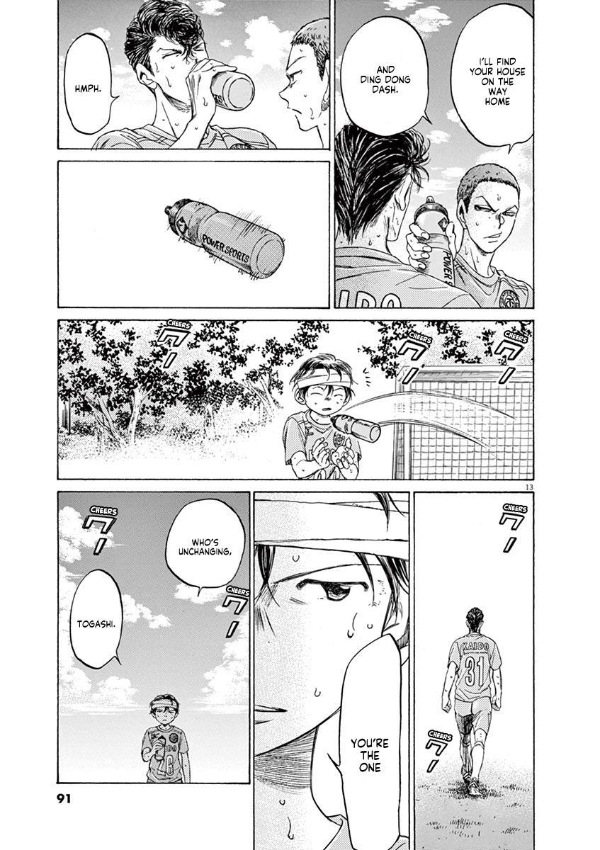 Ao Ashi Vol.11 Chapter 109: The Wall page 13 - Mangakakalots.com