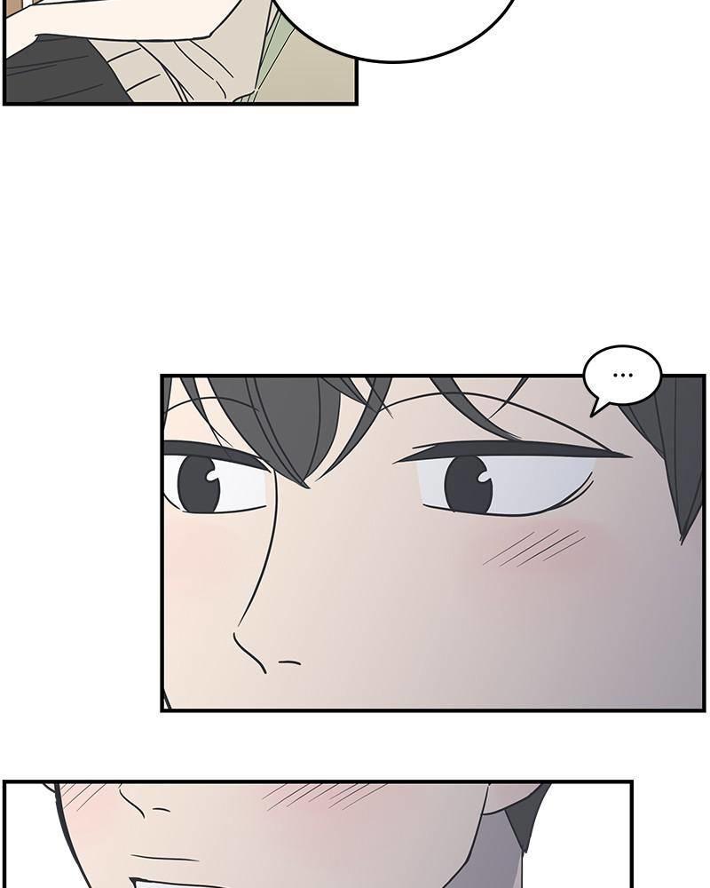 A Guide To Proper Dating Chapter 59 page 53 - Mangakakalots.com