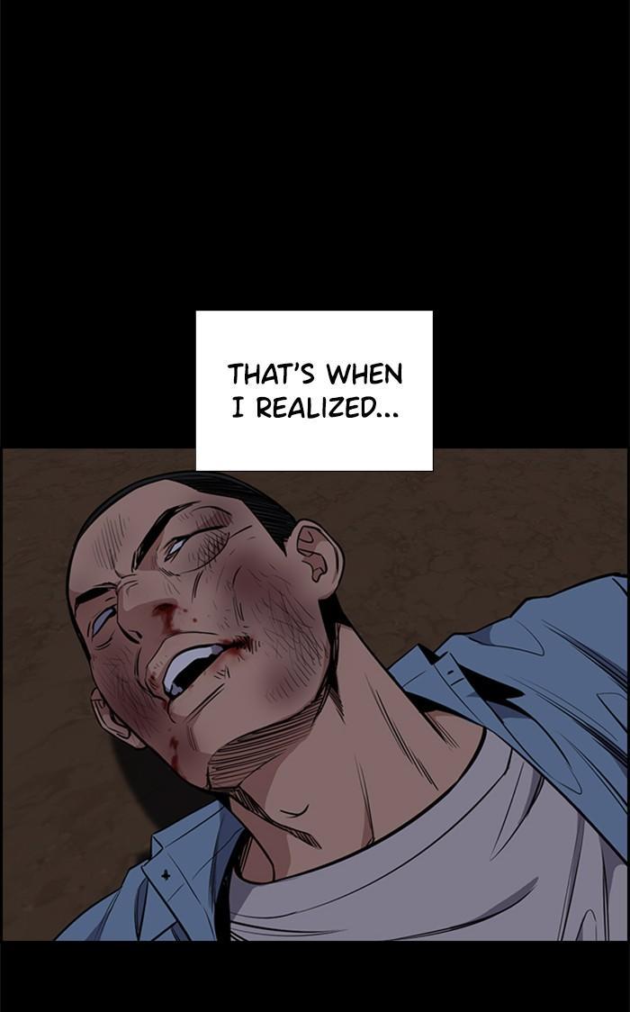 Get Schooled Chapter 11: Episode 11 page 26 - Mangakakalots.com