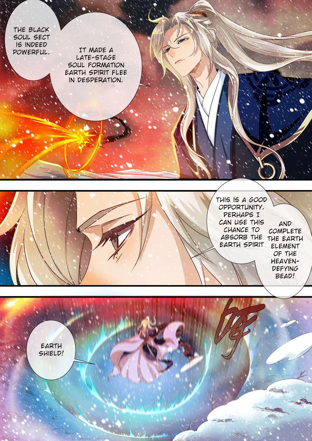 Xian Ni Chapter 167: Seizing The Earth Spirit page 8 - Mangakakalots.com