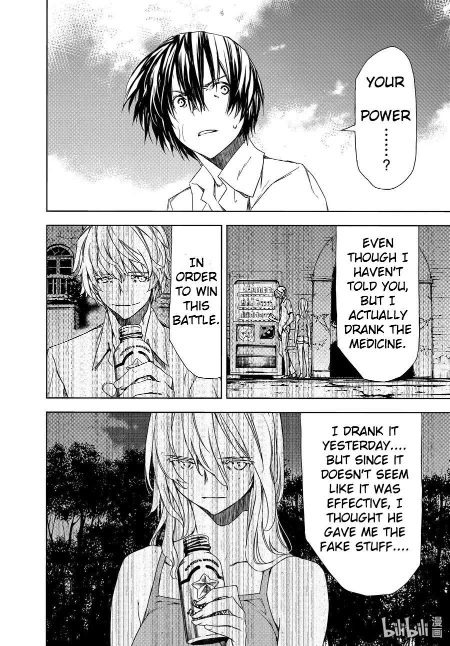 Gleipnir Chapter 66 page 23 - Mangakakalots.com