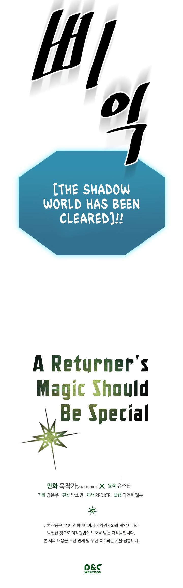 A Returner's Magic Should Be Special Chapter 37 page 32 - Mangakakalots.com