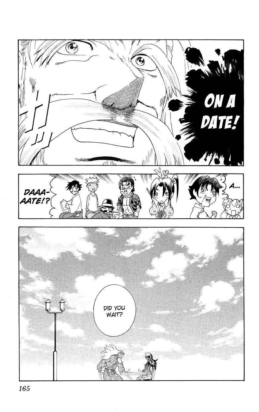 History's Strongest Disciple Kenichi Vol.61 Chapter 583.5 : Volume 61 Bonus Story page 7 - Mangakakalot