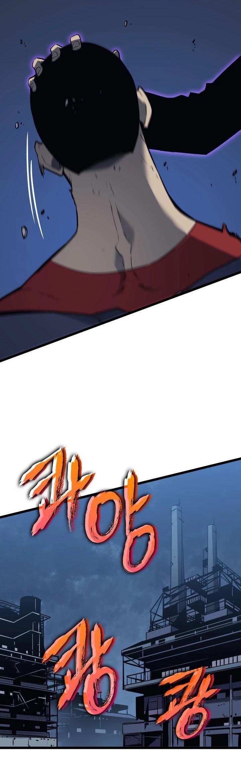 Solo Leveling Chapter 145 page 29 - Mangakakalots.com