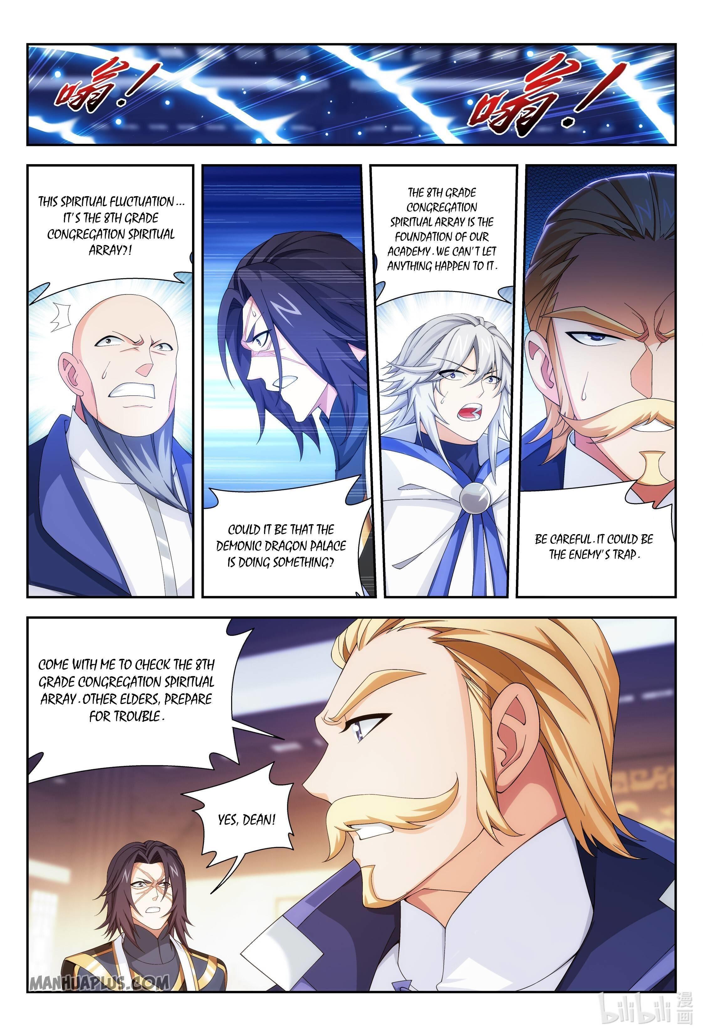 The Great Ruler Chapter 237 page 3 - Mangakakalots.com