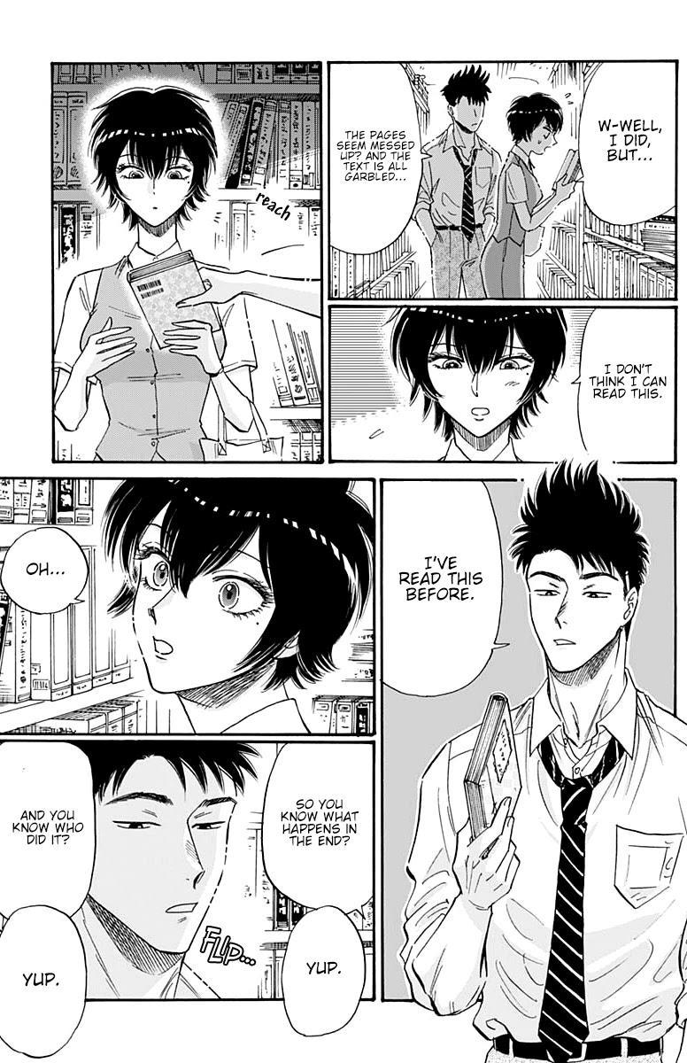Kowloon Generic Romance Chapter 38 page 13 - Mangakakalots.com
