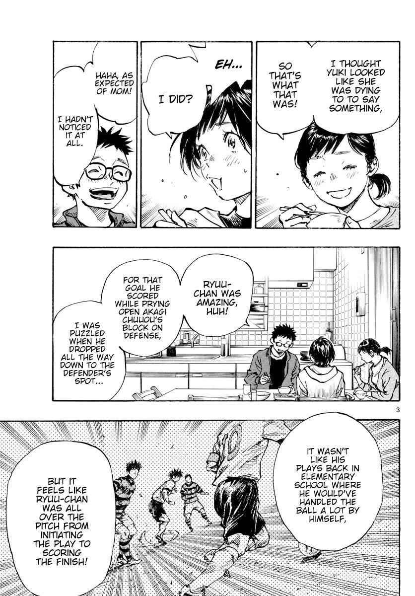 Be Blues ~Ao Ni Nare~ Chapter 453: Than The Ideal page 4 - Mangakakalots.com