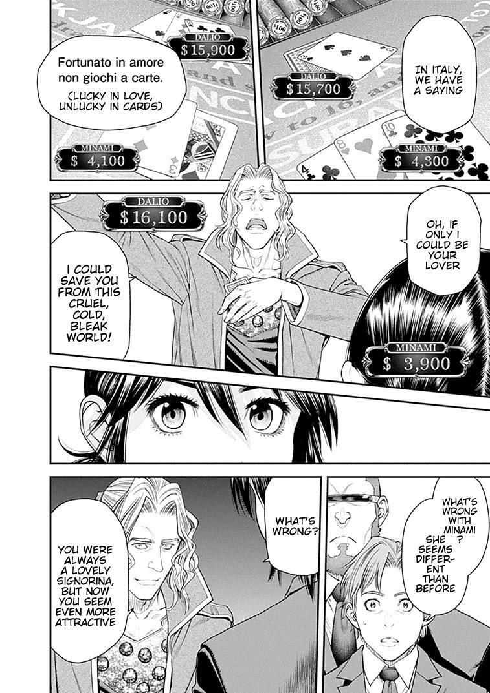 Ex-Arm Chapter 39: Bet On Me page 23 - Mangakakalots.com
