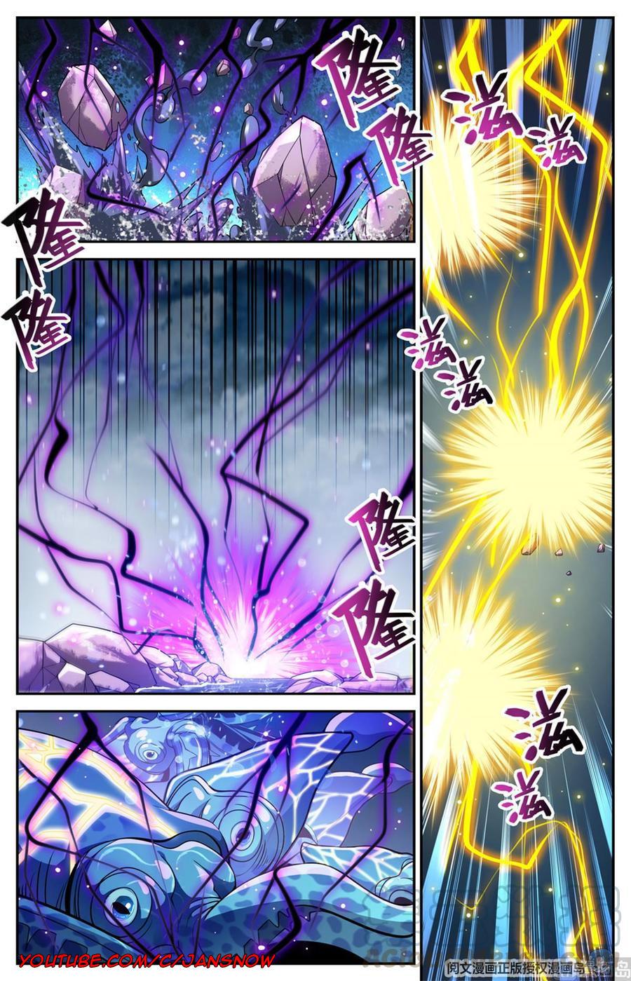 Versatile Mage Chapter 649 page 13 - Mangakakalots.com