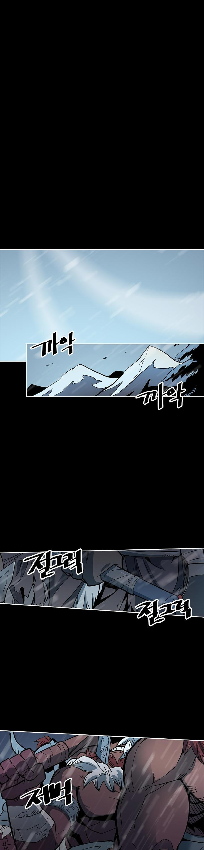 A Returner's Magic Should Be Special Chapter 54 page 37 - Mangakakalots.com