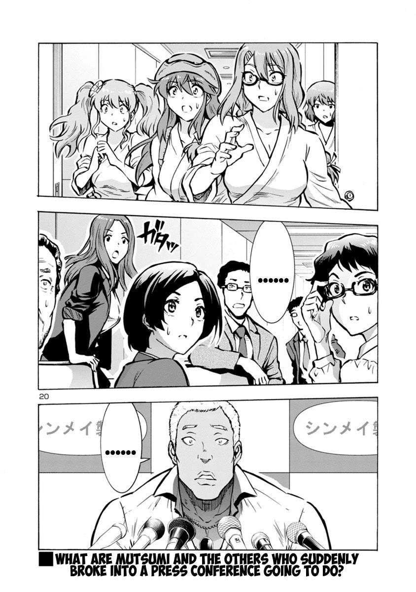 Dai Kyochuu Rettou Chapter 25.1: Full Stomach (Part 01) page 19 - Mangakakalots.com