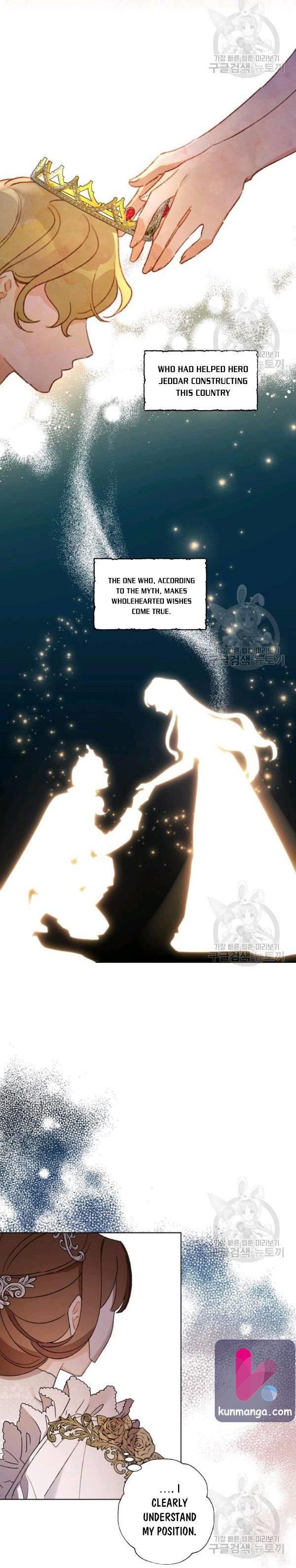 I Raised Cinderella Preciously Chapter 41.5 page 1 - Mangakakalots.com