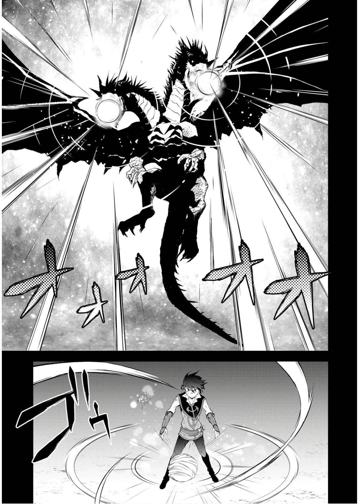 Isekai Cheat Magician Chapter 29 page 22 - Mangakakalots.com