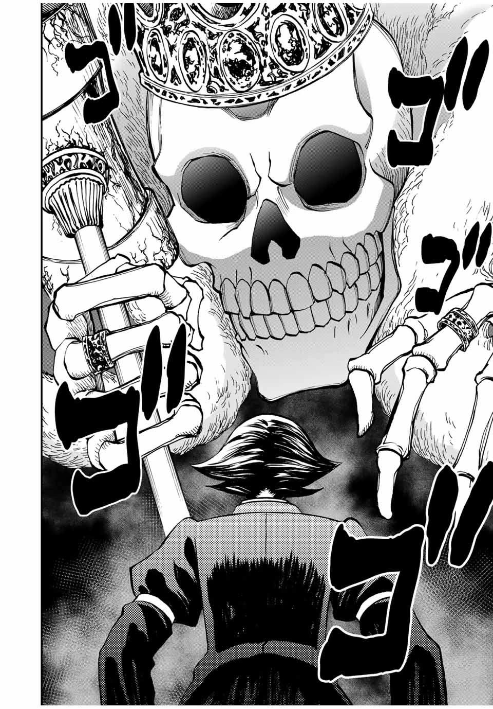 The Reincarnated Inferior Magic Swordsman Chapter 35 page 7 - Mangakakalots.com