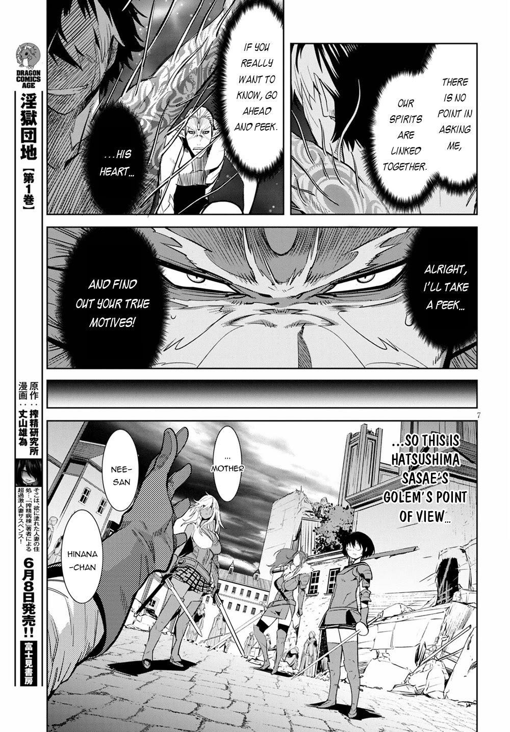 Game Obu Familia - Family Senki Chapter 33 page 8 - Mangakakalots.com