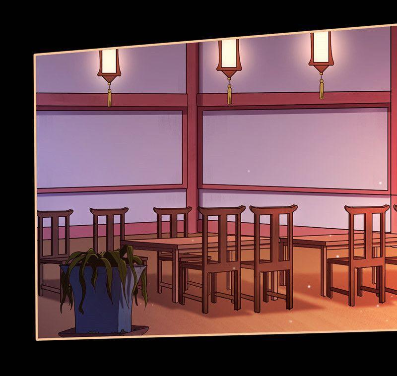 Teahouse Of Galactic Conquerors Chapter 5 page 23 - Mangakakalots.com