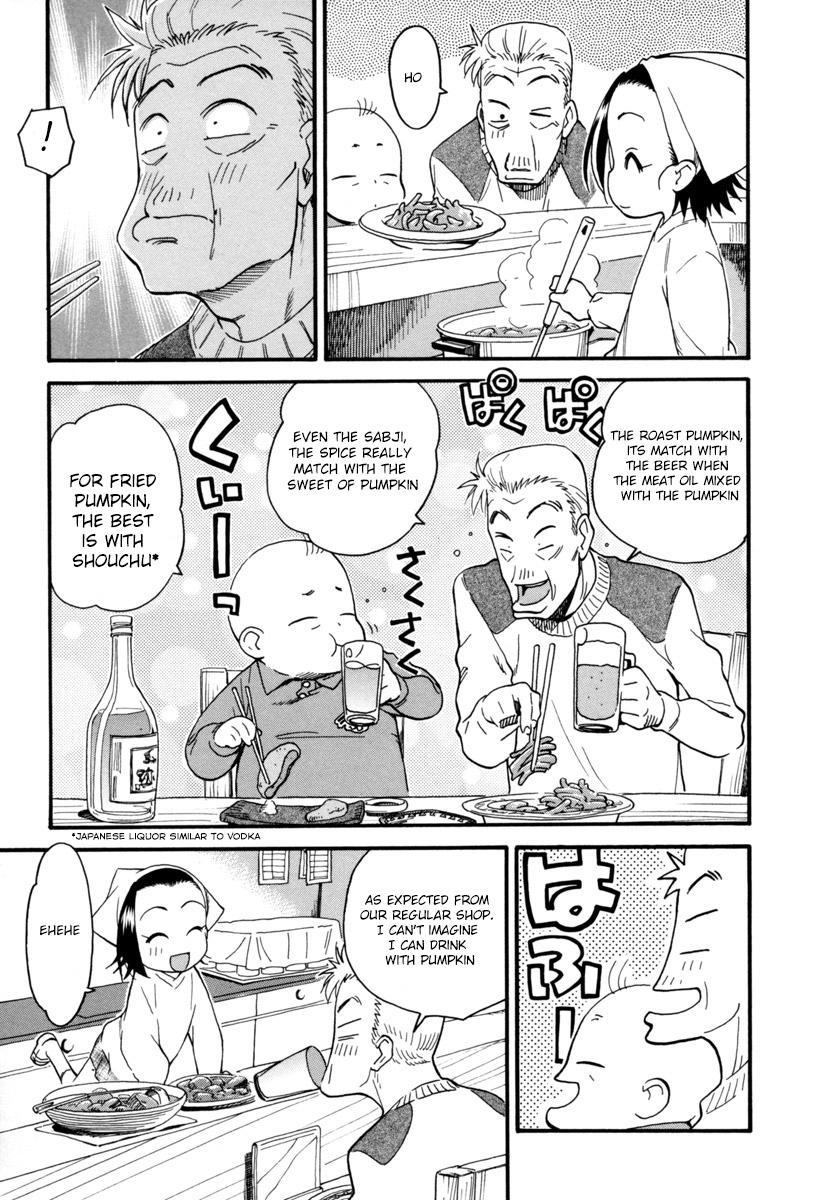 Chii-Chan No Oshinagaki Hanjouki Vol.1 Chapter 1: First Item ~Pumpkin~ page 13 - Mangakakalots.com