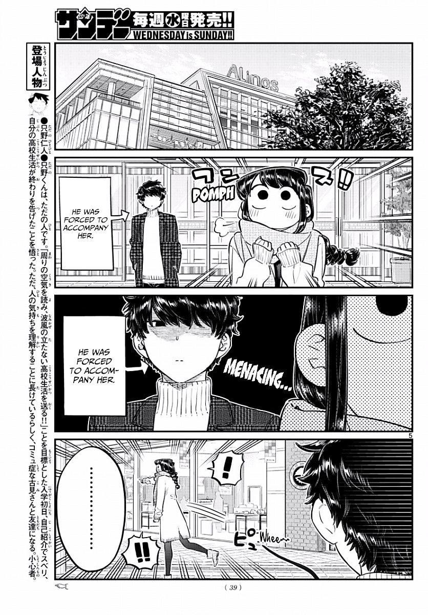 Komi-San Wa Komyushou Desu Vol.7 Chapter 86: Picking Out A Present page 5 - Mangakakalot
