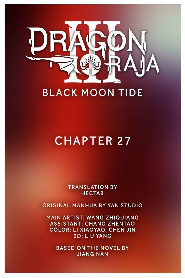 Dragon Raja 3 Chapter 27 page 1 - Mangakakalots.com