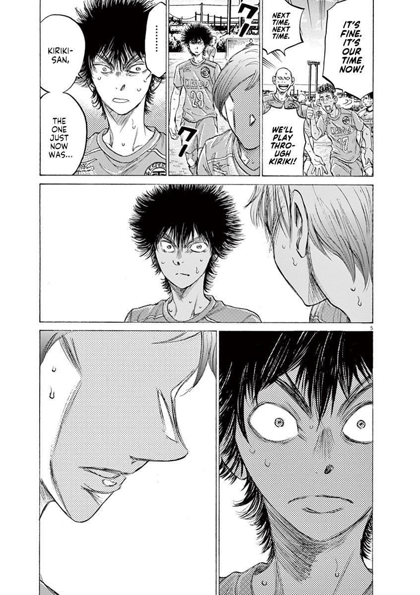Ao Ashi Vol.15 Chapter 157: Toss Away page 6 - Mangakakalots.com