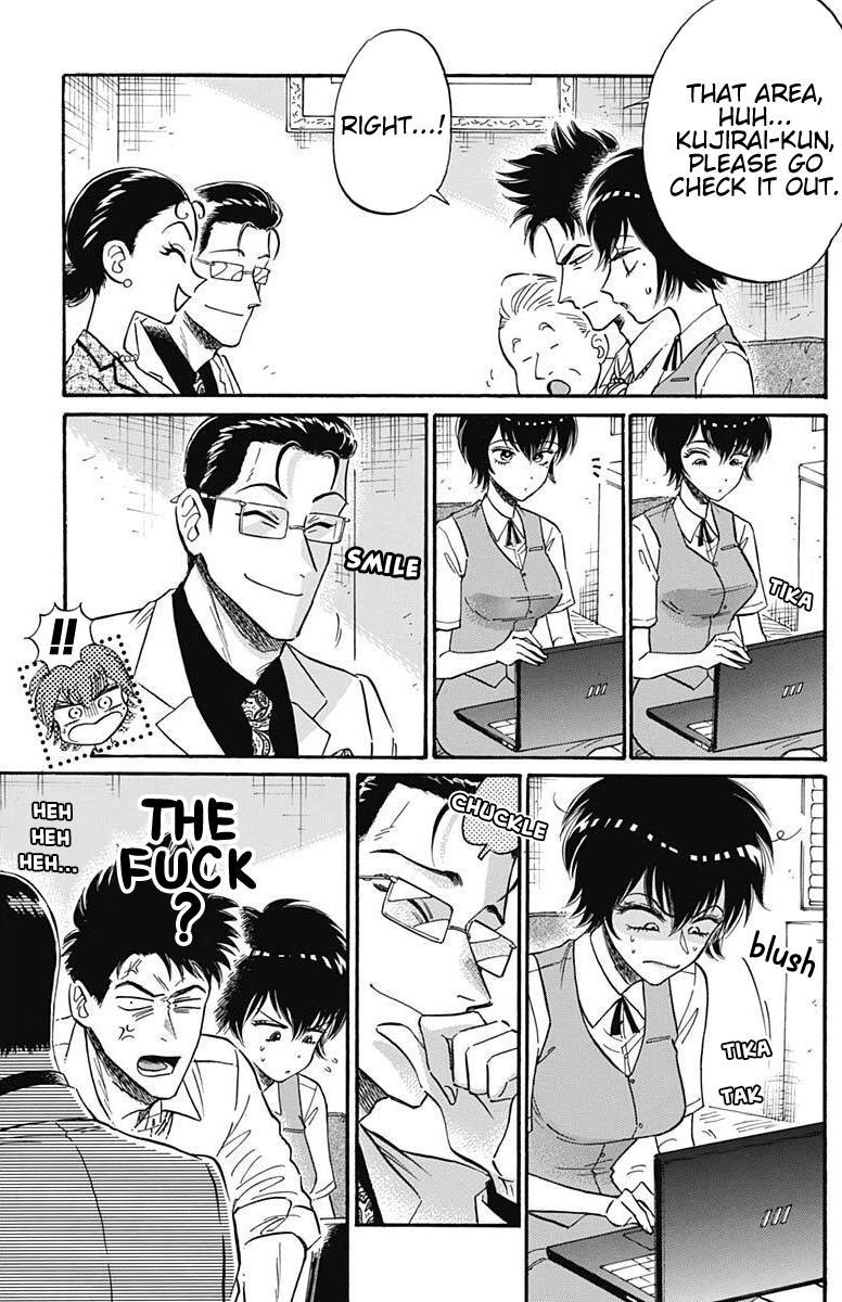 Kowloon Generic Romance Vol.3 Chapter 17 page 10 - Mangakakalots.com