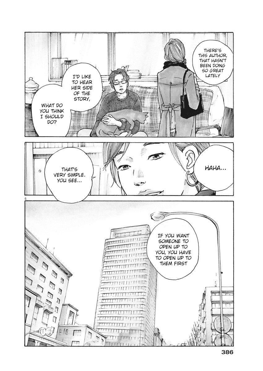 Saturn Return Chapter 9 page 7 - Mangakakalot